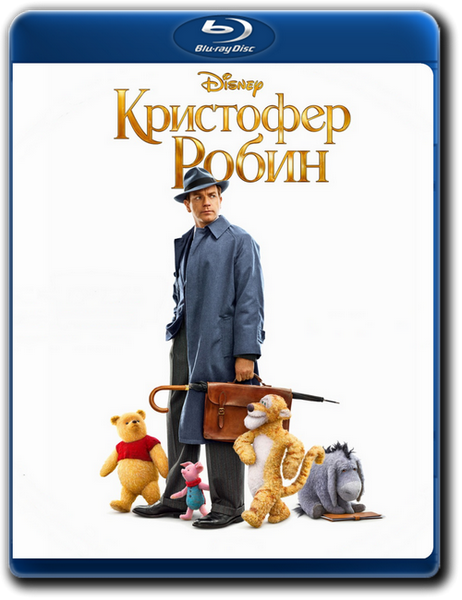Кристофер Робин / Christopher Robin (2018) BDRip-AVC от HELLYWOOD | iTunes