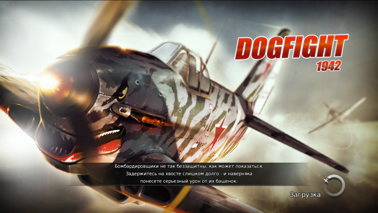 Dogfight.1942.XBLA.RusScr.5.png