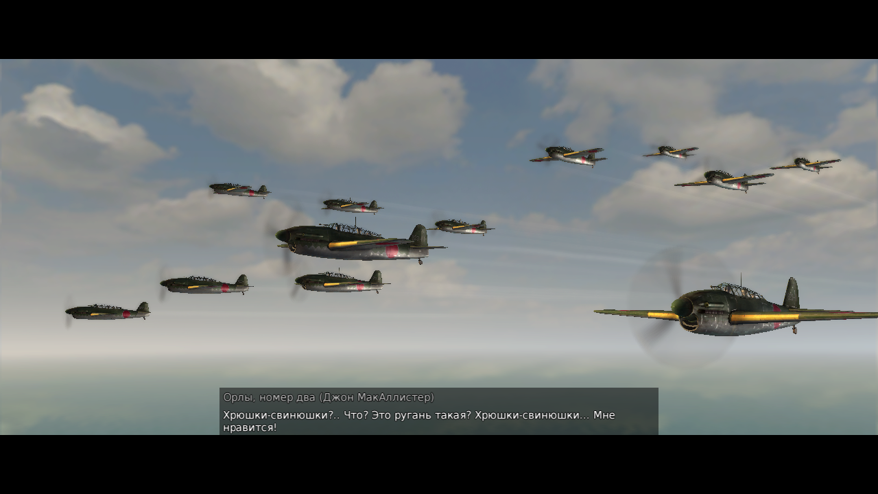 Dogfight.1942.XBLA.RusScr.18.png