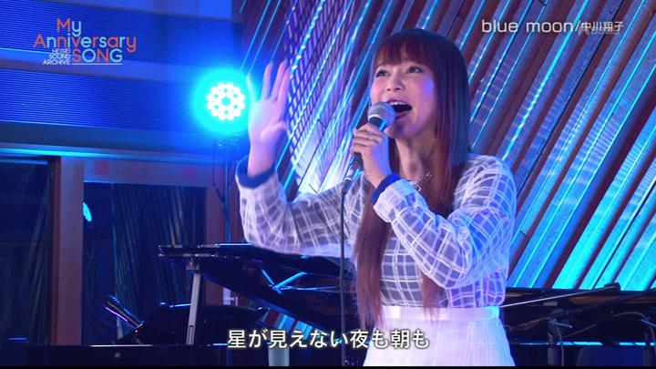 20181126.1602.2 20181126.1600.2 Shoko Nakagawa - blue moon (My Anniversary Song ~Heisei Sound Archive~ 2018.11.16 HDTV) (JPOP.ru).ts.png