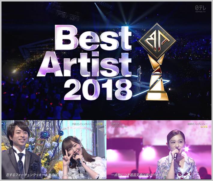 20181129.1637.1 NTV Best Artist 2018 (2018.11.28) (JPOP.ru).ts.png