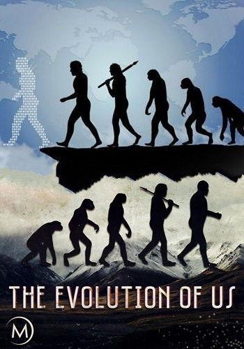 Наша эволюция / The Evolution of Us (2016) HDTVRip