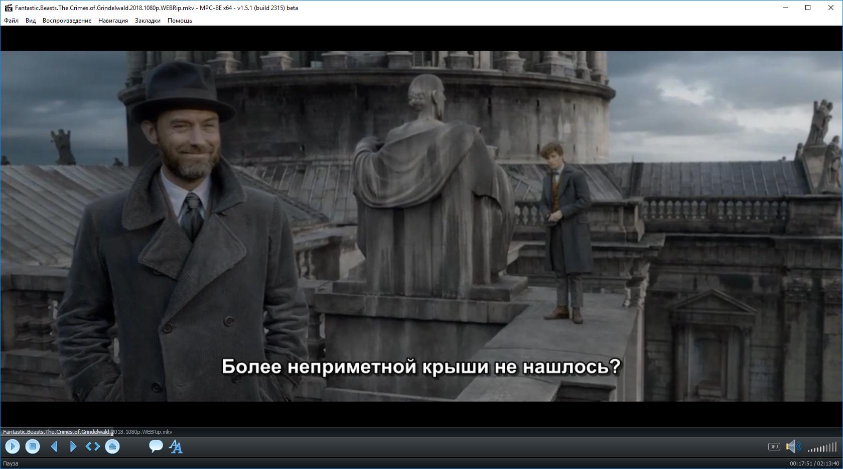Фантастические твари: Преступления Грин-де-Вальда / Fantastic Beasts: The Crimes of Grindelwald (2018/WEBRip) 1080p | Sub, UKR