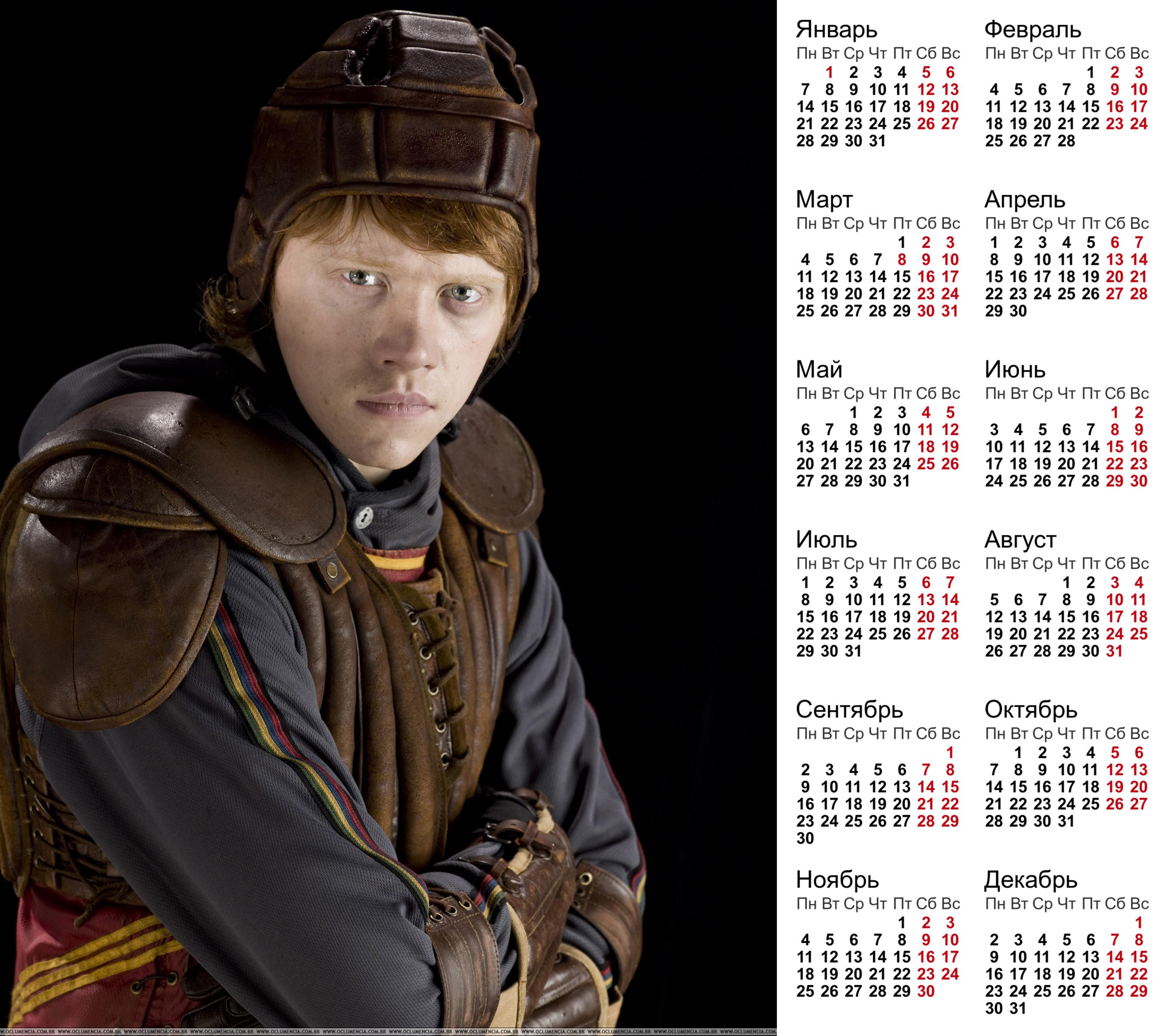 imgonline-com-ua-Calendar-2019-lcpC2W2dPS1y2.jpg