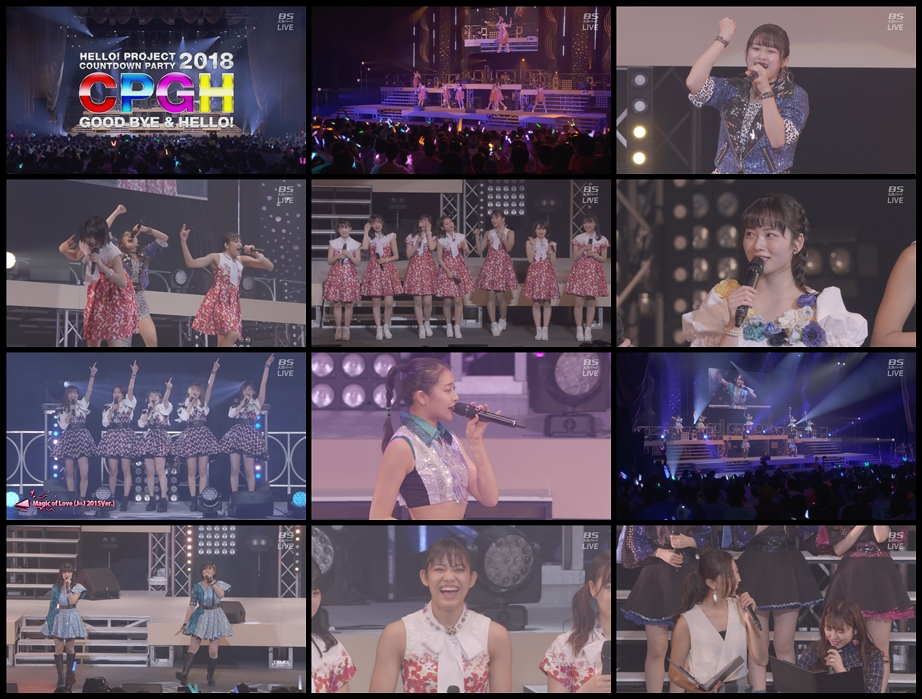 20190106.1649.1 Hello! Project Countdown Party 2018 (BS-Sky PerfecTV! 2018.12.31) (JPOP.ru).ts.jpg