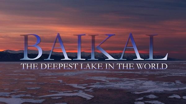Байкал / Baikal (2016) WEBRip 2160p