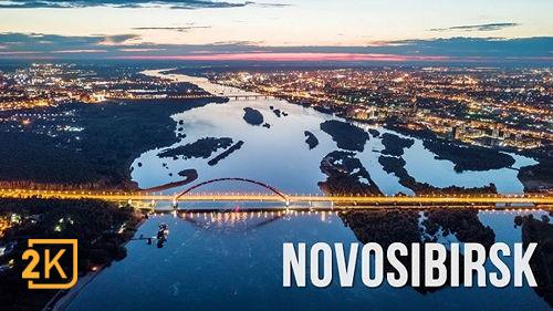 Новосибирск / Novosibirsk (2018) WEBRip [H.264/1440p] [2K, HDR]