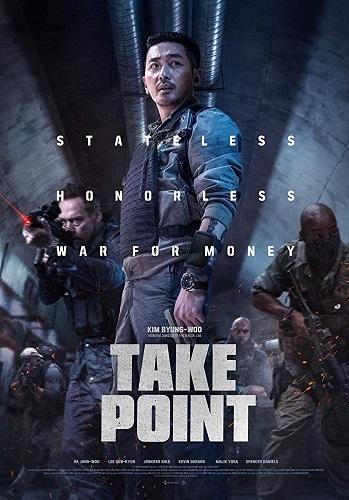 Take Point 2018 HDRip XviD AC3-EVO