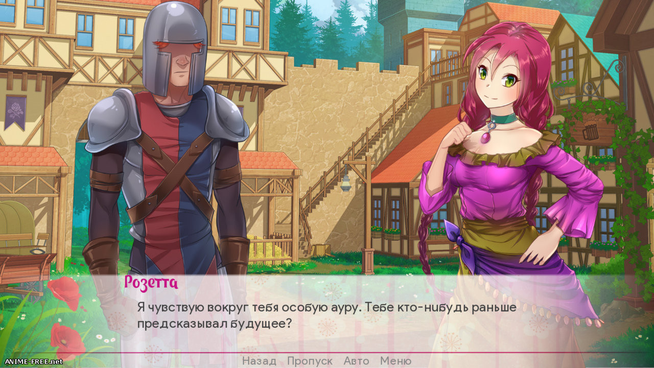 Сбежать от принцессы / Escape From The Princess [2019] [Uncen] [VN] [ENG,RUS] H-Game