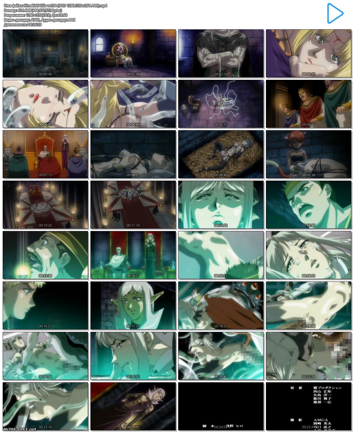 Принцесса-рыцарь Лилия / Himekishi Lilia / Princess Knight Lilia [Ep.1-6] [JAP,ENG,RUS] [720p] Anime Hentai