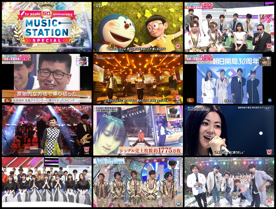 20190202.1348.3 Music Station (2019.02.01) (JPOP.ru).ts.jpg