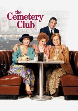 Клуб для вдов / The Cemetery Club (1993) WEB-DL 720p