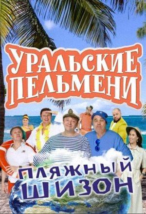 http://i1.imageban.ru/out/2019/02/09/ce179dd9d4ee985bf94780c216fd26c3.jpg