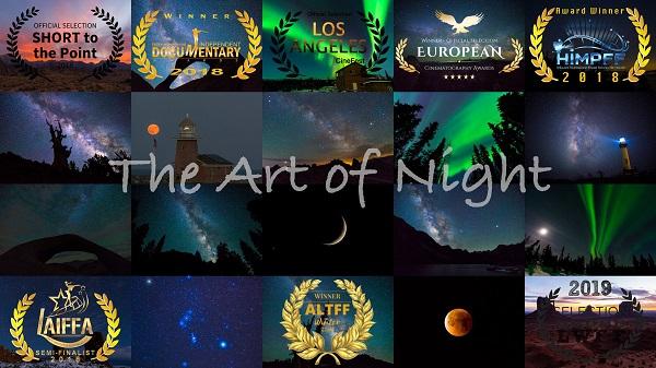 Искусство ночи / The Art of Night (2018) WEBRip 2160p