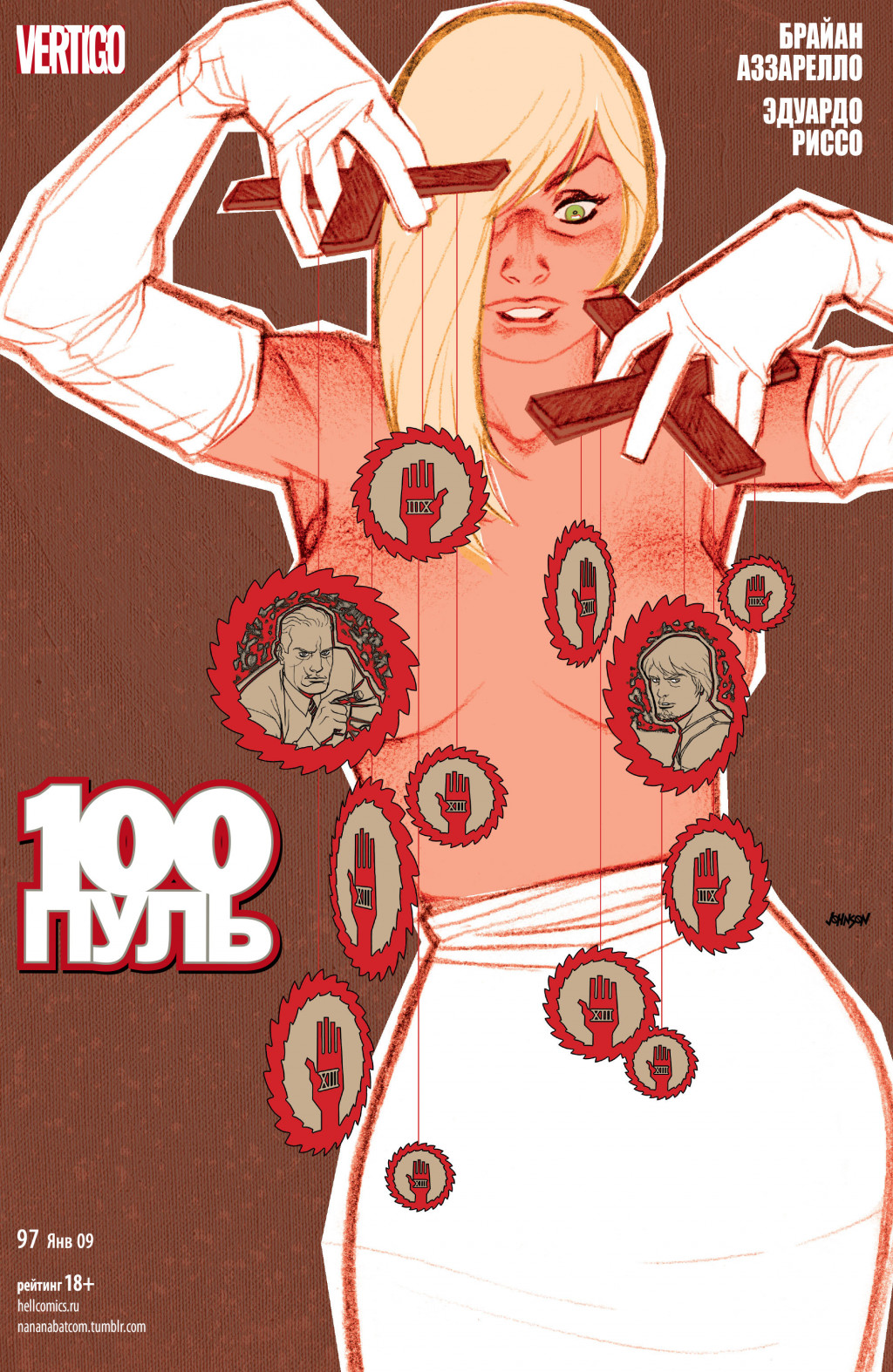 100Bullets-097-00.jpg
