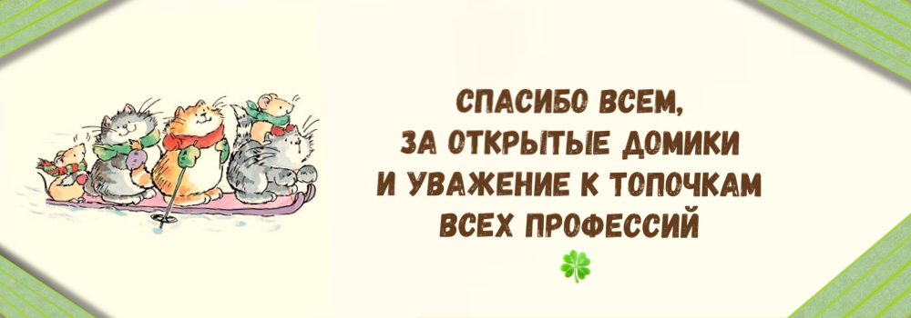 https://i1.imageban.ru/out/2019/02/17/3e334ce8bf0049207cd79aa79a0652fe.png