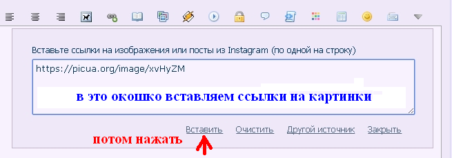 https://i1.imageban.ru/out/2019/02/20/b23d7c132d4d3dbee2f38c9ef955c825.png
