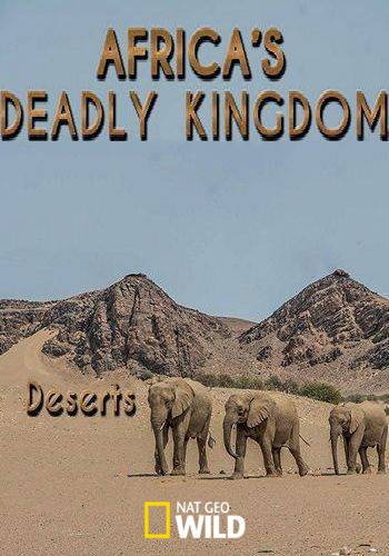 NGW: Смертоносная Африка. Степи / Africas Deadly Kingdom (2018) HDTV [H.264 / 1080i]