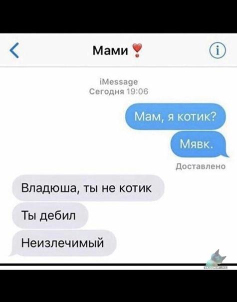 https://i1.imageban.ru/out/2019/03/04/acec53d12a3386ae310acfbcfa2d69fe.jpg