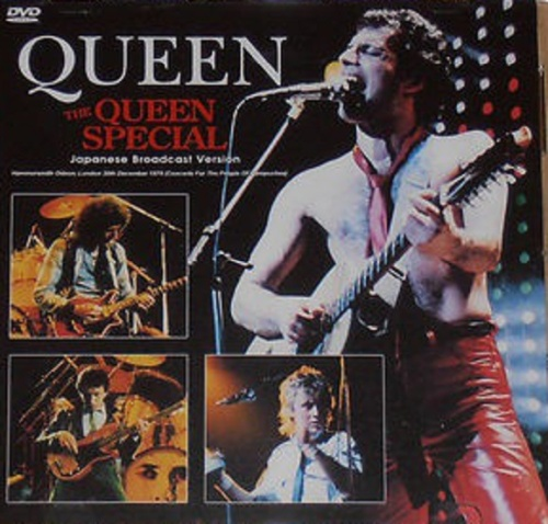 Queen - The Queen Special 1979 (2019, DVD5)
