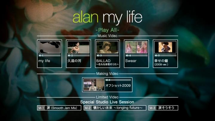 20190315.0333.2 alan - my life (DVD) (JPOP.ru) menu.png