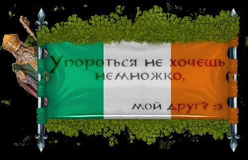 https://i1.imageban.ru/out/2019/03/17/01573062f20ed5f60d157c45157c12e6.png