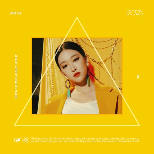 20181208.0048.8 Soya - Artist cover.jpg