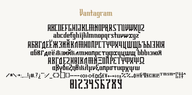 Шрифт Vantagram
