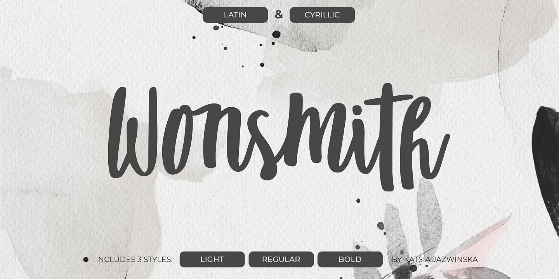 Шрифт Wonsmith