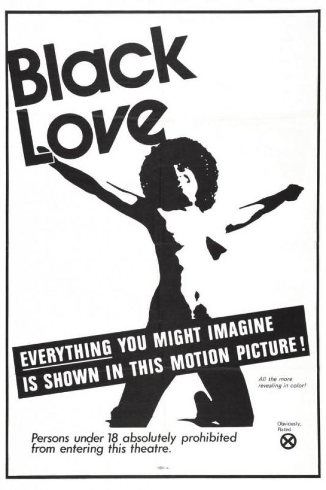 Черная любовь / Black Love (1971) DVDRip