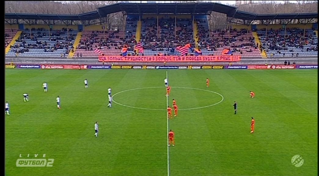 Мариуполь - Динамо Киев 13_04_2019-0-28-55-680.jpg