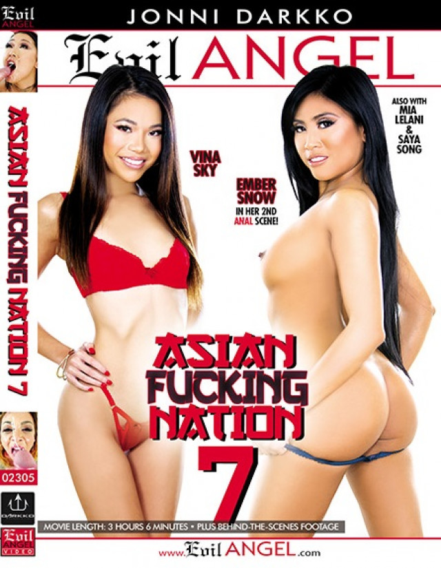 Трахнутая Азиатская Нация 7 / Asian Fucking Nation 7 (2019) WEB-DL |