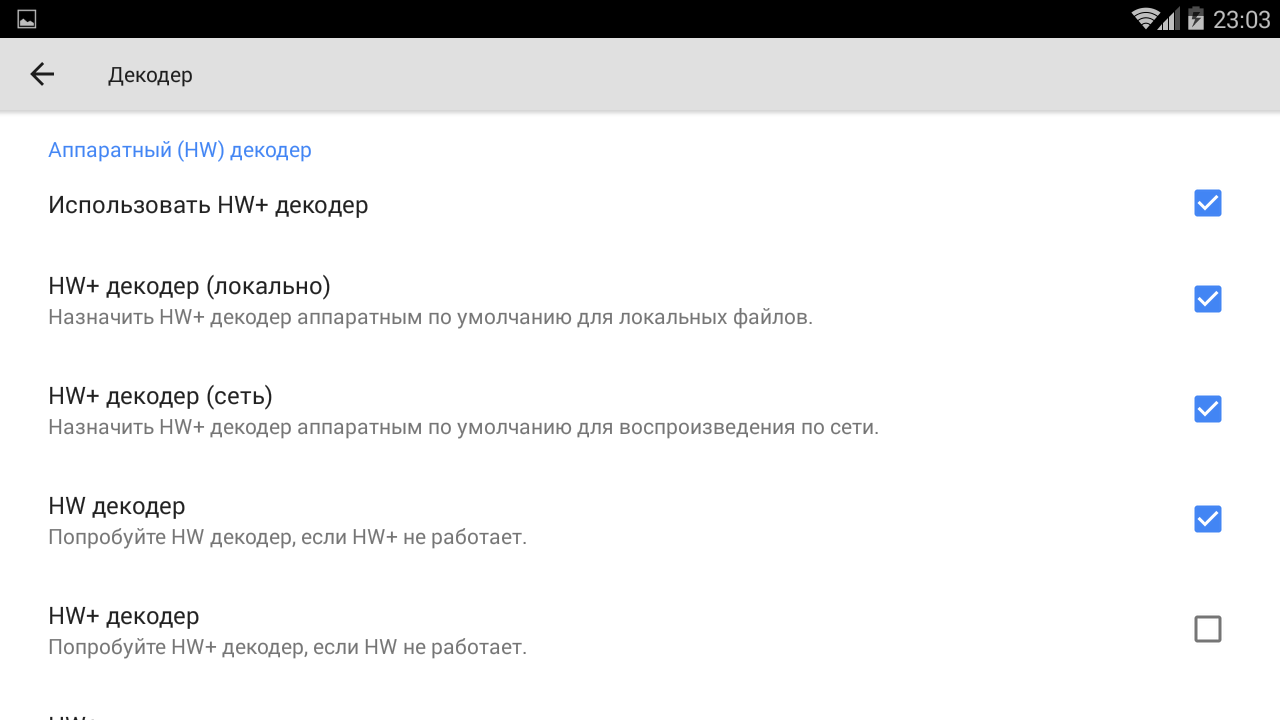 MX Player Pro v.1.10.50 (2019) Android