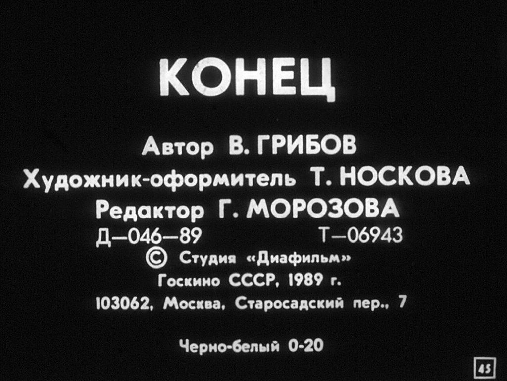 1554322334_48.jpg