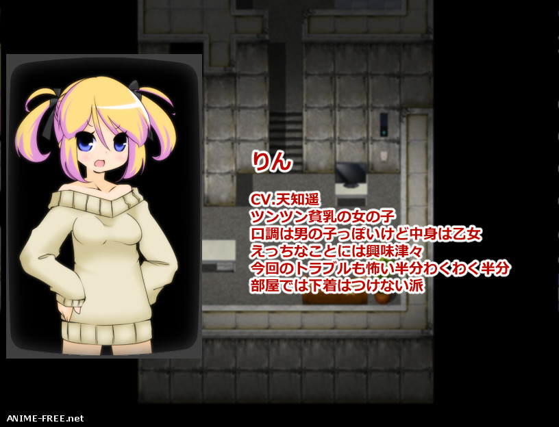 Panic Party [2019] [Cen] [jRPG] [JAP] H-Game