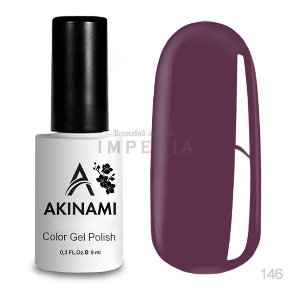 Akinami Гель-лак 9 мл А146