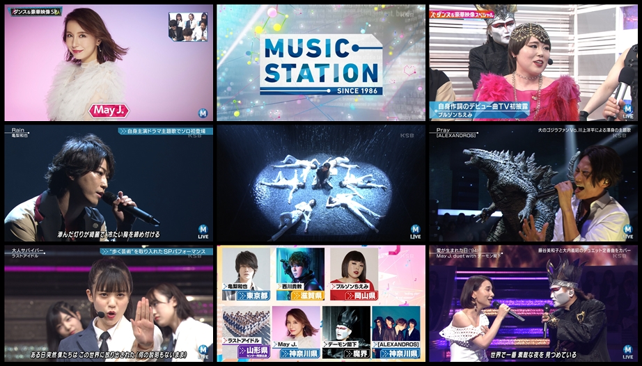 20190520.1143.2 Music Station (2019.05.17) (JPOP.ru).ts.jpg
