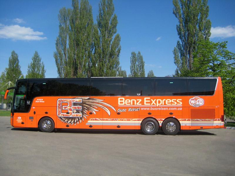Путешествия из Днепропетровска в Германию на автобусах Benz Express