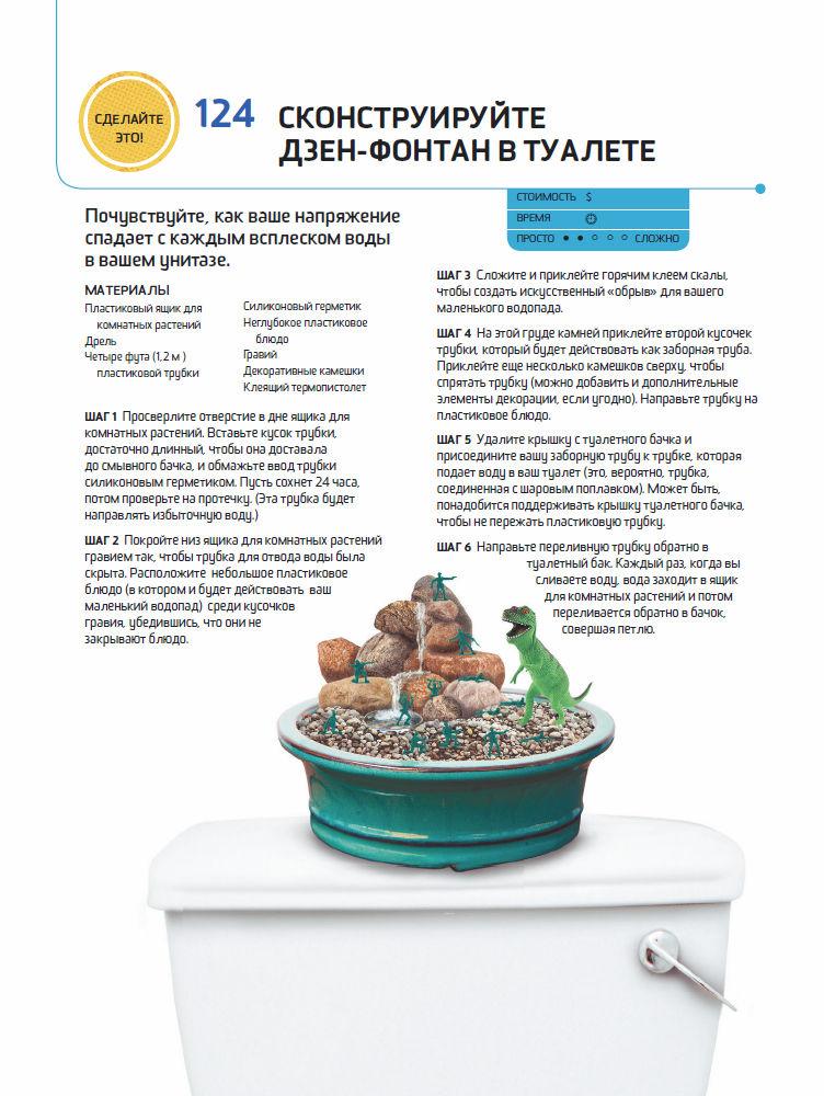 https://i1.imageban.ru/out/2019/05/27/d4a7e069bdebc9b246e20d04aac2fd47.jpg
