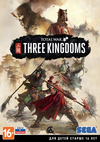 Total War: Three Kingdoms [v 1.1.0 + DLCs] (2019) PC | Repack