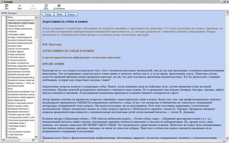 https://i1.imageban.ru/out/2019/07/14/4d8ed89f8b1845720b5ac1305c9898d2.jpg