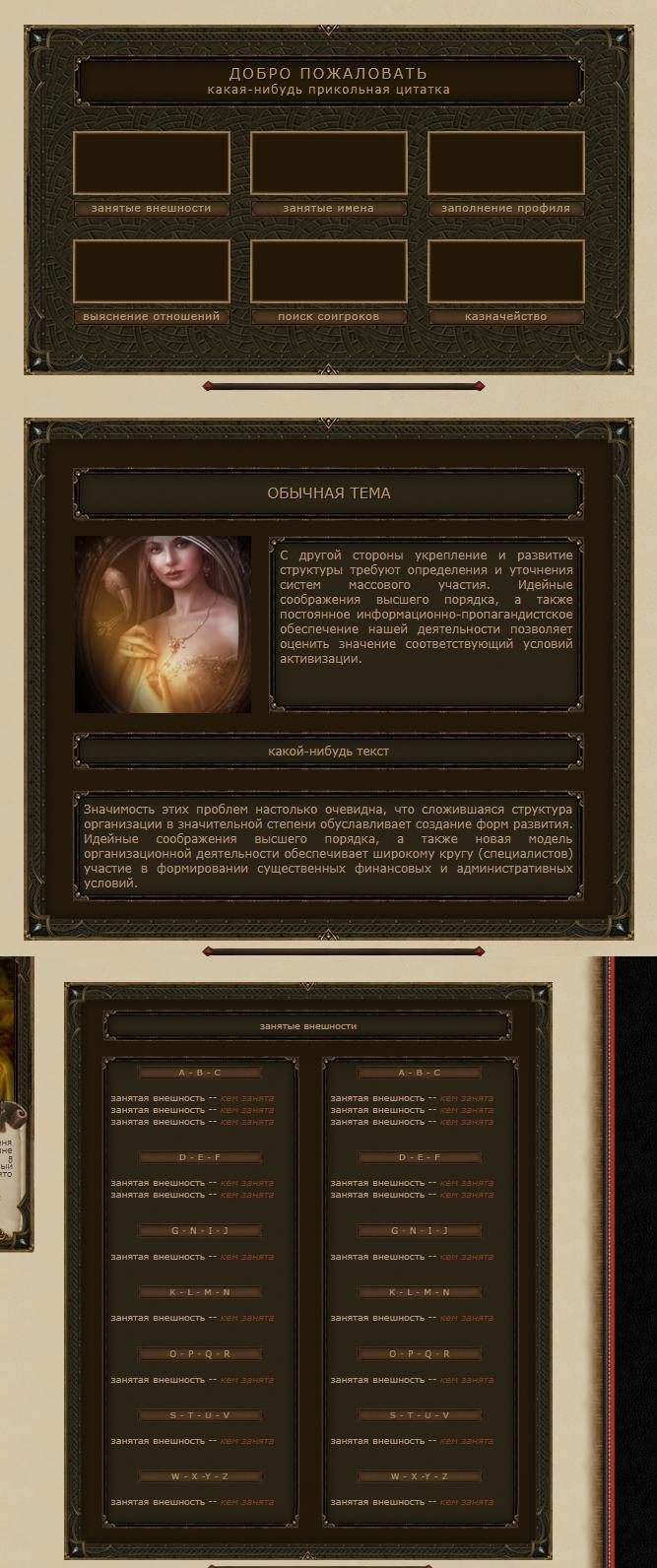 https://i1.imageban.ru/out/2019/08/10/7f7efb3fbdbbfb4ac439cf508da67517.png