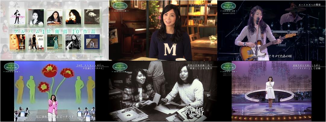 20190908.1135.3 Mariya Takeuchi - Music  Life ~40-nen wo Meguru Tabi~ Kanzenban (NHK 2019.09.07) (JPOP.ru).ts.png