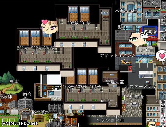 I'm the Building Manager at Married Woman Condo [2019] [Cen] [jRPG] [JAP] H-Game