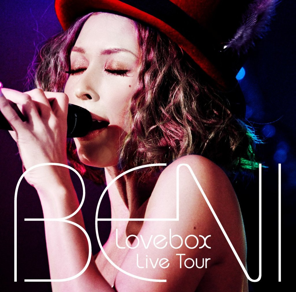 20190923.2035.1 Beni - Lovebox Live Tour (DVD) (JPOP.ru) cover.jpg