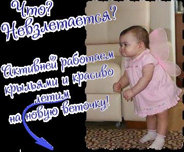 https://i1.imageban.ru/out/2019/09/26/6cad3efd6c6c2c3fbed489fe25057876.png