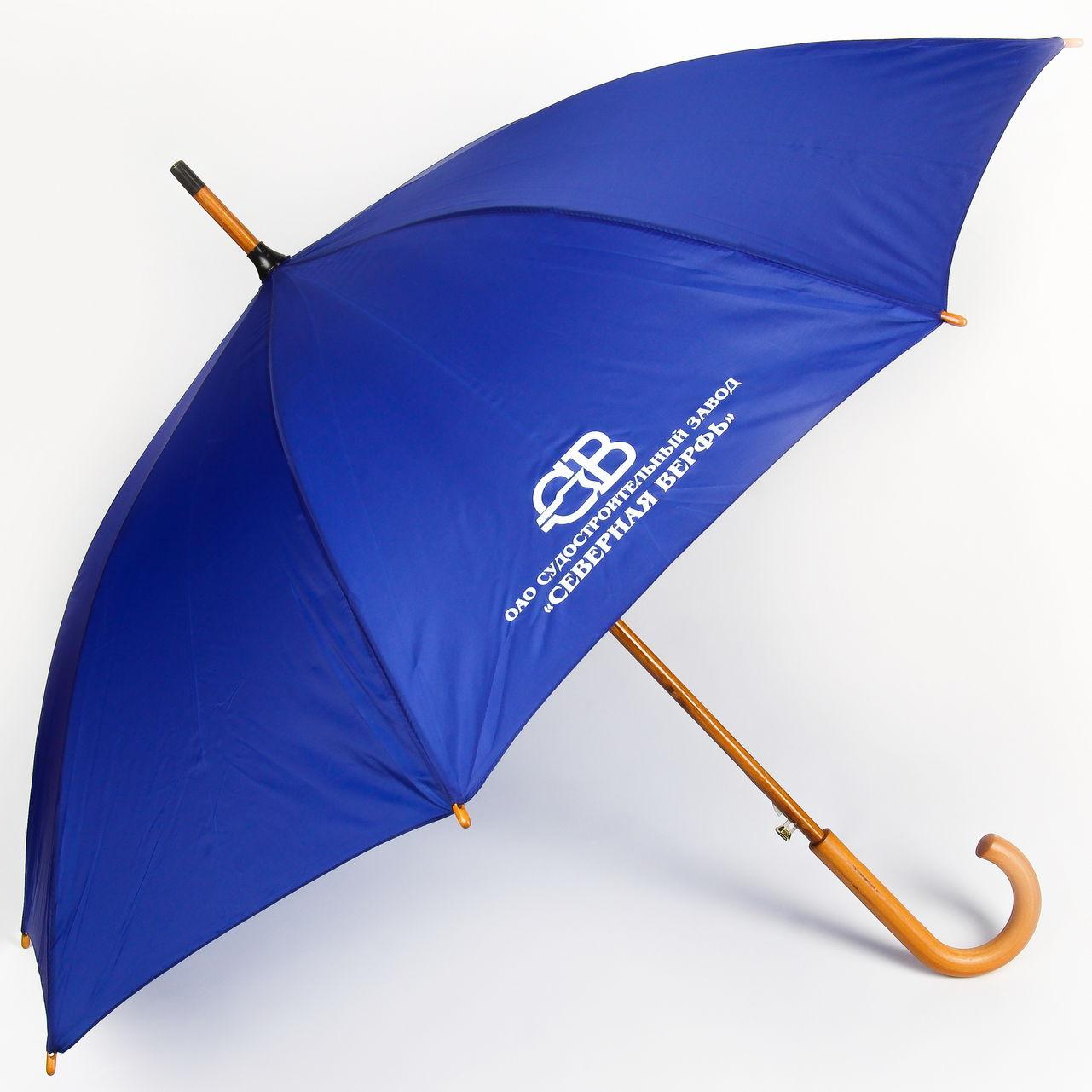 Выбираем долговечный зонт под нанесение логотипа: какие детали стоит изучить