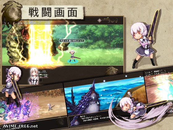 Last Embryo -Either of Brave to Story- [2019] [Cen] [jRPG, TRPG] [JAP,RUS] H-Game