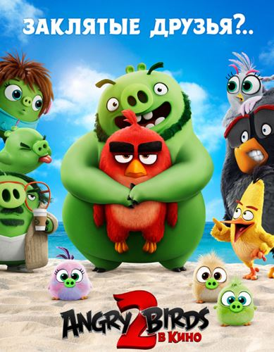 Angry Birds 2 в кино / The Angry Birds Movie 2 (2019) WEBRip [H.264 / 1080p-LQ] [UKR, EN / KOR, EN Sub] [Line]