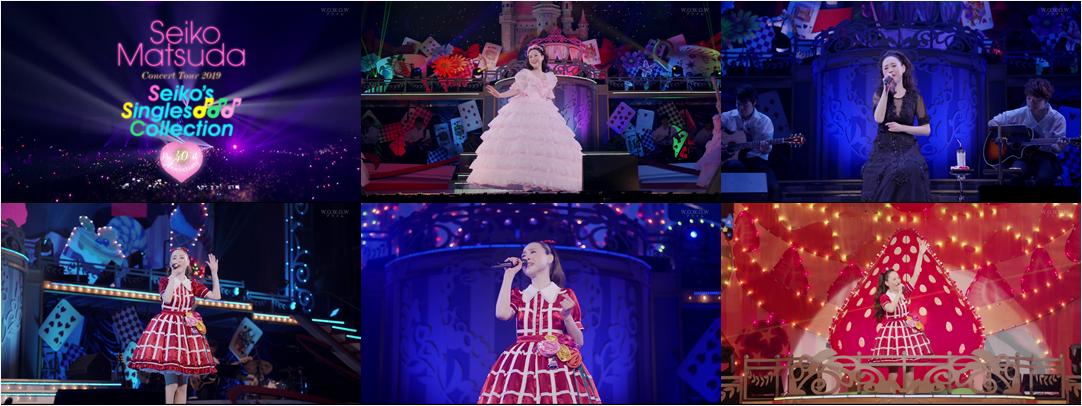 20191014.1750.1 Seiko Matsuda - Pre 40th Anniversary Concert Tour 2019 ~Seiko's Singles Collection~ (WOWOW 2019.10.13) (JPOP.ru).ts.png